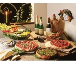На какие праздники можно заказать пиццу?